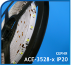ace-3528-x_ip20.png